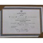 Association-Of-Iranian-Distribution-Companies-Industry